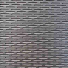 Slotted Mesh Perforated Metal